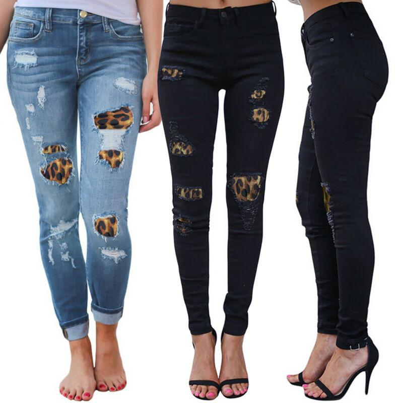 Leopard Ripped Distressed Frayed Skinny Slim Denim Pants Jeans 1