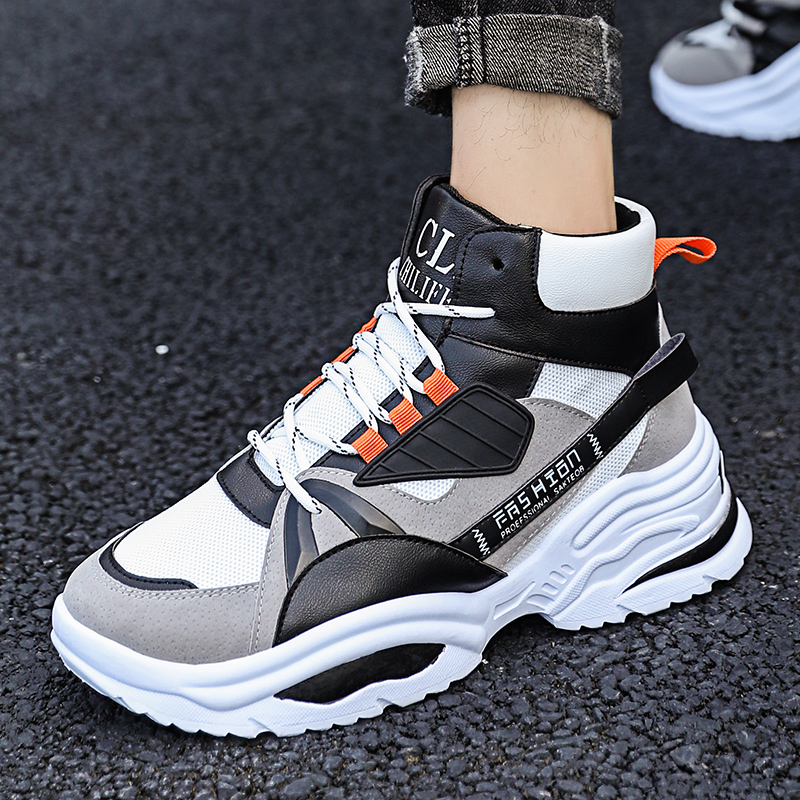 Breathable Man Cotton Shoes 3