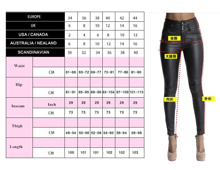 Big Plus Size PU Leather Pants 6