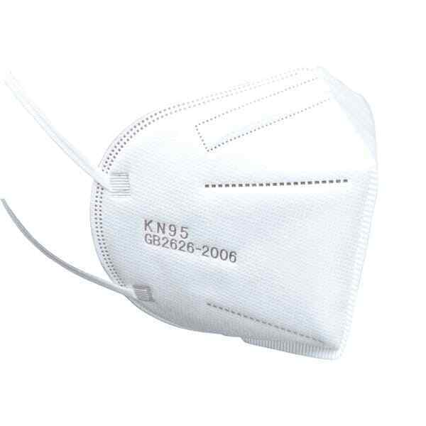 10 PCS KN95 Face Mask Disposable Mouth Cover MEDICAL Protective Respirator PM2.5 3